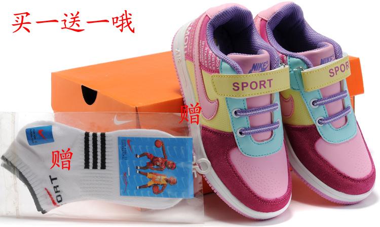 chaussures enfant soldes basket chaussures enfant pas cher chaussures enfant discount. Black Bedroom Furniture Sets. Home Design Ideas